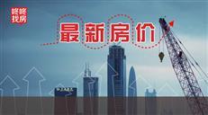 涨还是跌?最新深圳各区二手房成交价-咚咚地产头条