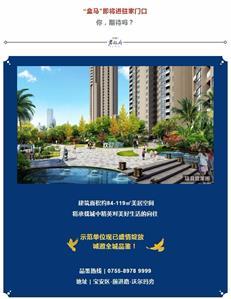"""阿里旗下深圳第二家""""盒马鲜生""""即将开业,这家店到底有多火?"""