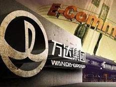 王健林卖掉海外首个项目 或因国家收紧海外投资政策?