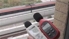 龙华某安居房噪音超标 港铁称加装隔音屏费用需业主承担