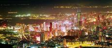 """深圳""""两会""""提出  未来发展将对标全球最高标准"""