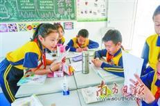 惠州学位紧张 计划今年新增公办学位2.4万个