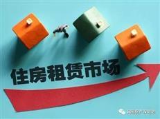 深圳2017土地市场表现平淡 租赁用地或成未来几年唯一亮点-咚咚地产头条