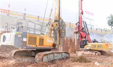 南山建工村保障房(二期)EPC工程进展通报-咚咚地产头条