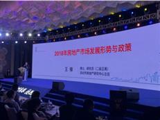 """王锋新年首讲:买不起租不到,深圳""""夹心层""""将迎共有产权房-咚咚地产头条"""