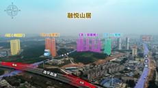 融悦山居2281套安居房,通过建设工程竣工验收-咚咚地产头条