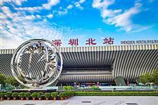 深圳交通再传利好! 到惠州、东莞、深汕合作区只需…-咚咚地产头条