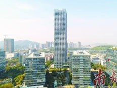 """龙岗打造""""六大高地"""" 高水平建设深圳东部中心-咚咚地产头条"""