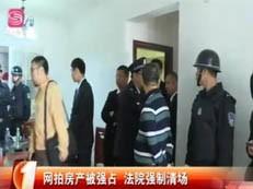 深圳女子400万拍了套房 却连房门都进不去?-咚咚地产头条