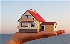 元供地主体是房地产改革的重大创新-咚咚地产头条