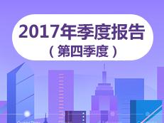 岁末放量,深圳四季度成交增两成至8583套