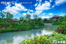 碧桂园·润杨溪谷 | 离福田60公里的温泉入户美墅