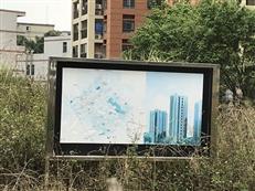 地处平湖中心!片区首宗纯租地对面是华南城和熙景城