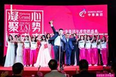 大牌地产企业颁奖风云榜,为拼搏的地产人打call!