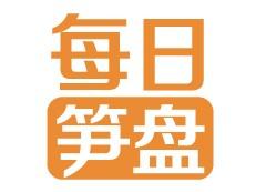 笋盘来了:2月3日真房源汇总(福田、罗湖)
