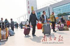 春运前4天惠州发送旅客近百万人次 航空客流增幅最大