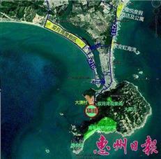 惠州深圳启动海上客运航线!惠东港口谋划客运码头