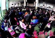 惠州铁路出行预计10日迎客流高峰 5天发送旅客超百万