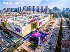 2018年2月份惠州楼市最新价格表(新房+二手房)