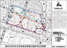【新盘发现】龙津城市更新项目已经挖坑 龙湖地产首进龙华