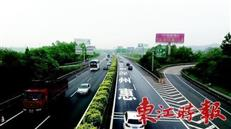 惠州高速公路今起将迎节前车流高峰 建议下高速选择绕行