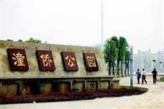 惠州潼侨地区生产总值突破20亿 财税总收入达3.02亿