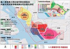 东莞市委副书记:滨海湾新区拟定两个15年的发展目标