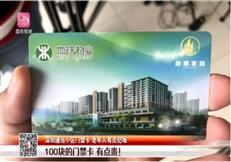 深圳通当保障房门禁卡!解决非法转租,也带来新的问题!