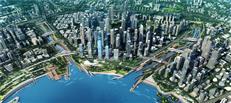 前海规划再升级 正是入手世界级物业好时机