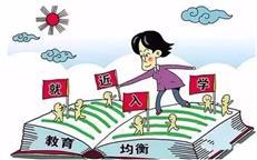 深圳10区公办中小学学区划分情况一览,快看看你家能申请哪所?-咚咚地产头条