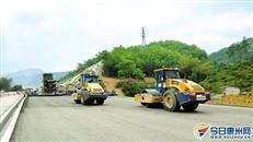 新博高速惠州境内设7处互通 土建工程计划6月完工