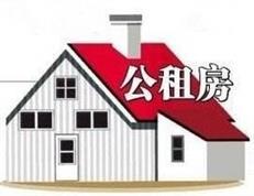 2018宝安首批20套公租房4月2日选房入伙(附交通、租金、户型图)-咚咚地产头条