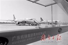 惠州机场将增加10条航线 新增通航城市天津、温州和湛江