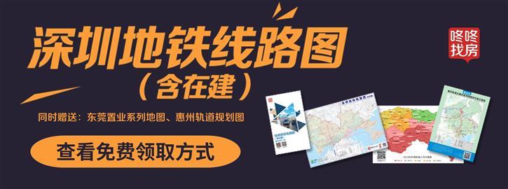 跟着地铁去买房 地铁地图2.0版来了!-咚咚地产头条