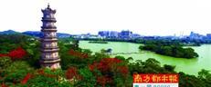 """惠城区力争2020年GDP达1000亿 高强度实施""""五项新工程"""""""