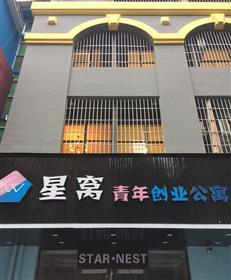"""城中村""""凤变冰""""租金翻倍,看上去很美-咚咚地产头条"""
