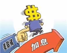 """可怕吗?""""加息""""对未来中国房价的11大影响-咚咚地产头条"""