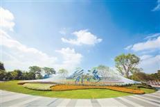 前海放大招:3大总部项目开工,未来30分钟可抵福田-咚咚地产头条
