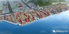 前海3大地标性总部基地启动!2018年首批7个重大项目集中开工-咚咚地产头条