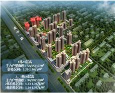 冠华城1、2、3、12栋备案348套住宅 售价1.23-1.39万/㎡