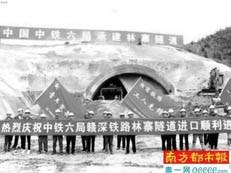 赣深高铁重点工程动工 预计河源到深圳40分钟