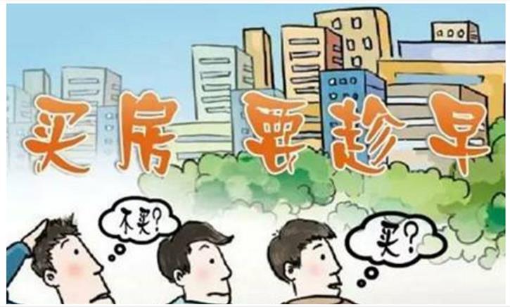 谢逸枫:房价上涨看人口!人口正增长的城市才是买房首选!