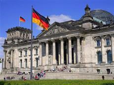 德国主要城市房价暴涨 央行发出调控预警-咚咚地产头条