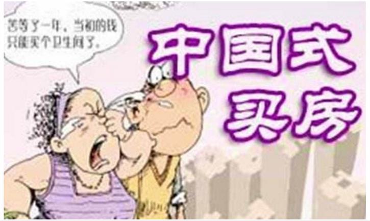 谢逸枫:中国现在不缺房?