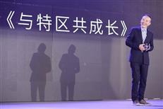 回顾|由小川:10年后,人工智能将取代世界上50%的工作