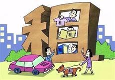 深圳保障房未来将有大变化,带你看懂住建局2018年工作思路重点词-咚咚地产头条