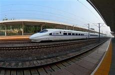 """厦深铁路""""五一""""期间增开24趟动车 可上网查询"""
