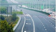 从莞高速惠州段将设3个收费站 计划今年9月投入运营