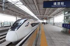广铁集团今起调整列车运行 莞惠城际增开7对动车组