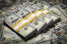 美联储宣布维持利息不变 暂缓房贷利率继续升高压力
